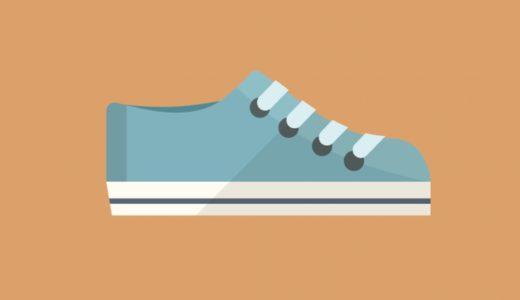 横一文字に並ぶシンプルな靴紐の通し方/結び方・バーむすび